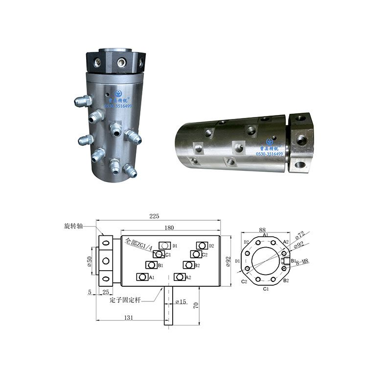 Eight-Channel High Pressure Low Speed Rotary Joint